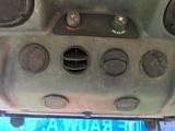 miniature-of Same Solairs en Lamborghini R1.55