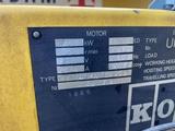 miniature-of Bovenloopkraan enkelligger 1600kg compleet met 30m balk KONE